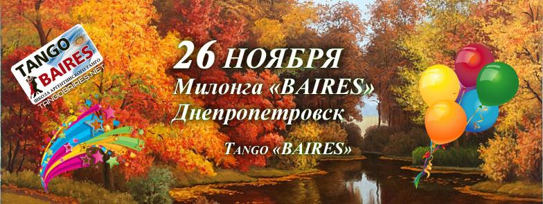 miropriyatie-26-11