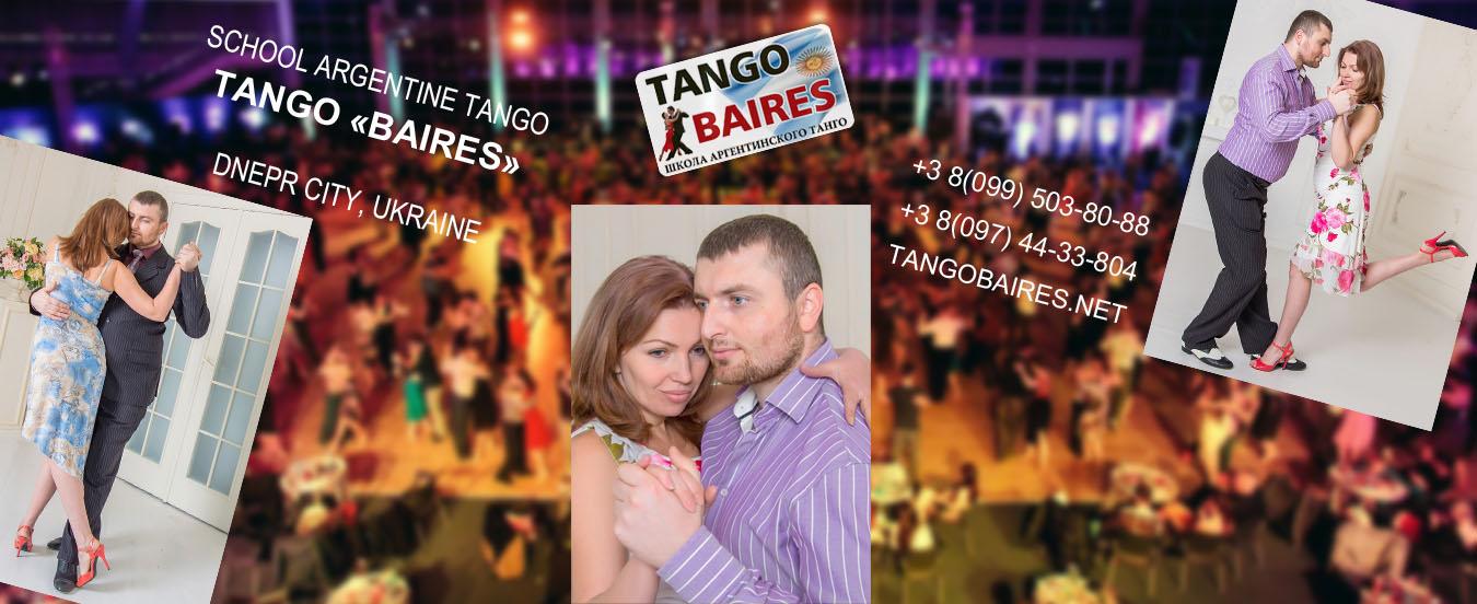 TANGO «BAIRES»
